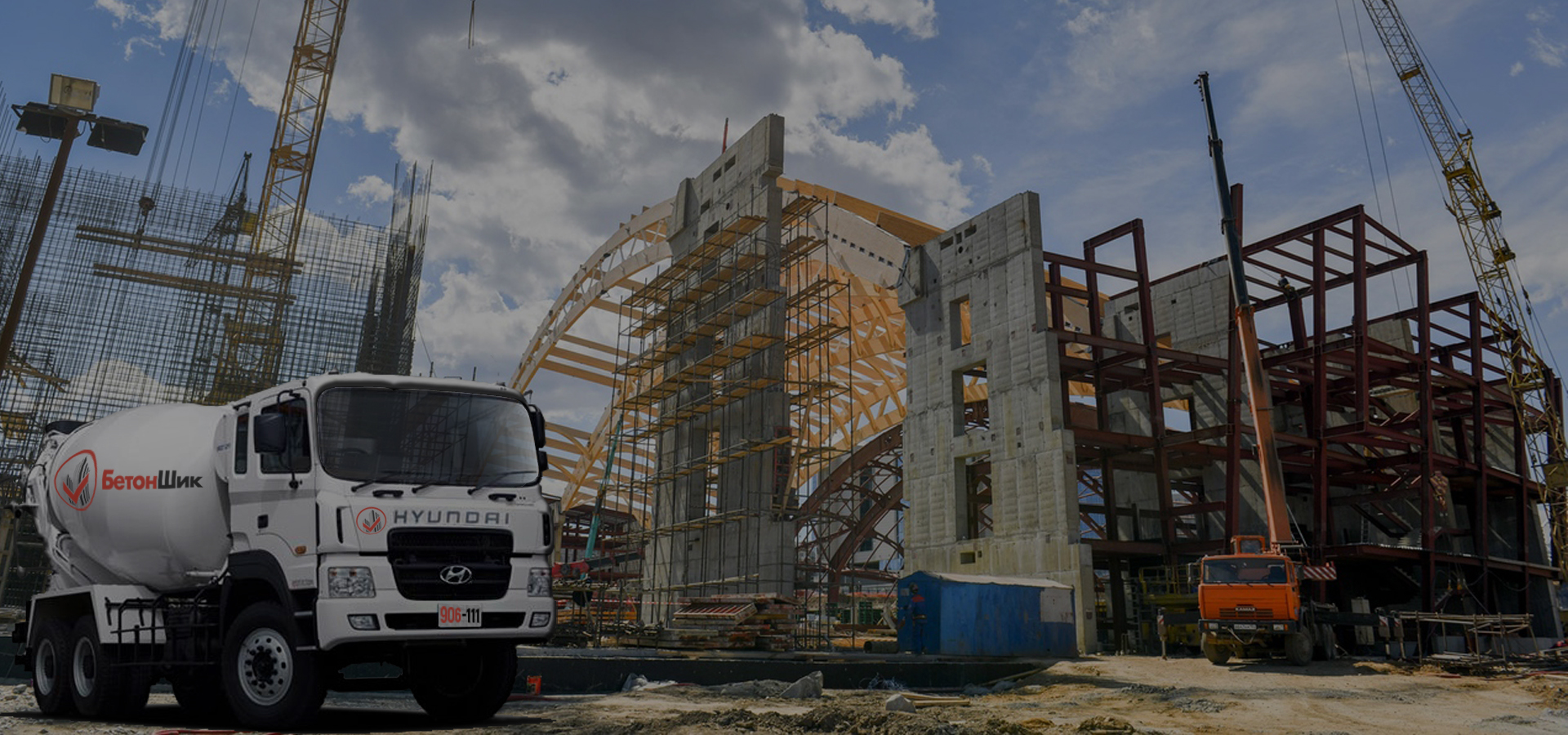 Бетон иркутский район мелкоштучный бетон